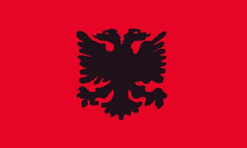 Albanisch lernen in Hamburg