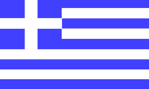 Griechisch lernen in Hamburg