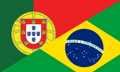 Portugiesisch lernen in Hamburg – Portugiesischkurse in der Sprachschule Aktiv