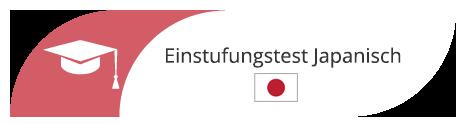 Einstufungstest in Hamburg für Japanisch